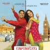 Namastey London poster with akshay and katrina | Namastey London Photo Gallery