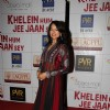 Sameera Reddy at Premier Of Film Khelein Hum Jee Jaan Sey