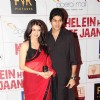 Bhagyashree at Premier Of Film Khelein Hum Jee Jaan Sey