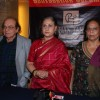 Jaya Bachchan at Roshan Taneja's academy convocation ceremony at The Club. .