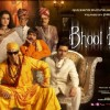 Poster of Bhool Bhulaiyaa movie