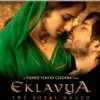 Poster of Eklavya - The Royal Guard movie | Eklavya - The Royal Guard Posters