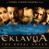 Poster of Eklavya - The Royal Guard | Eklavya - The Royal Guard Posters