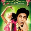 Om Shanti Om poster with Shahrukh and Deepika | Om Shanti Om Photo Gallery