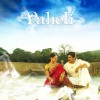 Poster of Paheli(2005)with shahrukh and rani