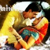 Paheli(2005)movie poster with rani and shahrukh | Paheli(2005) Posters