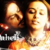 Poster of Paheli(2005) movie | Paheli(2005) Posters