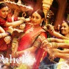 Poster of Paheli(2005)introducing Rani Mukherjee