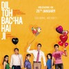 Poster of the mvoie Dil Toh Baccha Hai Ji