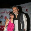 Prakash Jha at film �Turning 30!!!� promotional event