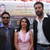 "Mahurat of ""Turn of zahira sheikh"""