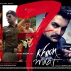 Poster of the movie 7 Khoon Maaf | 7 Khoon Maaf Posters