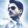 Poster of the movie Mausam