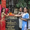Tina Dutta, Gracy singh and Bhavna Khatri at Dadasaheb Phalke Punytithi