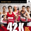 Poster of 42 Kms...movie