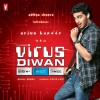 Poster of the movie Virus Diwan | Virus Diwan Posters