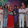 Jagit Singh and Roopkumar Rathod release Manesha Agarwal's album at parel. .
