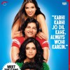 Poster of movie Always Kabhi Kabhi