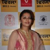 Bhumika Chawla at Punjabi Virsa 2011 awards at JW Marriott