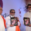 Amitabh and Balasaheb Thackeray unveil Dr Balaji Tambe's book at Novotel, Mumbai