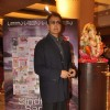 Anant Mahadevan's film success bash at Worli