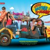 Poster of the movie Mere Brother Ki Dulhan