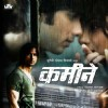 Poster of the Movie Kaminey starring Shahid Kapoor