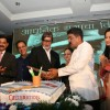 Megastar Amitabh Bachchan unveils Nitin Desai's book at his 25th year celebrations at JW Marriott in Mumbai