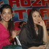 Mugdha Godse and Mahima Chaudhry at Iftar party hosted by Babloo Aziz at Sanatacruz