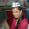 Mugdha Godse at Iftar party hosted by Babloo Aziz at Sanatacruz