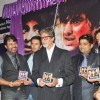 Amitabh Bachchan unveils 'This Weekend' first look at Sun N Sand, Mumbai