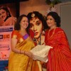 Hema Malini at Vyjayanthimala Bali tribute in Dadar