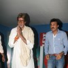 Amitabh Bachchan launched the music of film 'Delhi Eye' at Madh