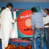 Amitabh Bachchan launched the music of film 'Delhi Eye'