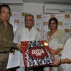 Gulzar's album 'The Best Of Gulzar Ever' launch by Sa Re Ga Ma