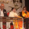 Yash Chopra and Amitabh Bachchan at Lata Mangeshkar birthday bash at Shanmukhanand Hall