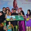 'Miley Naa Miley Hum' music launch at Novotel