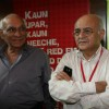 Yash Raj Chopra at 13th Mumbai Film Festival