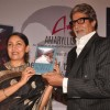 Amitabh Bachchan at the launch of Deepti Naval's book in Taj Land's End