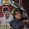 Mukesh Khanna celebrates Children Day and Golden Jubali Day promotion of Marathi film 'Ardha Gangu Ardha Gondya' with school children in Mumbai