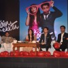"Kareena, Imran Khan and Karan Johar unveiled the first look of film ""Ek Main Aur Ekk Tu"" at Taj Land"