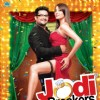 Jodi Breakers first look