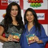 Sunidhi Chauhan at launch of Movie Sadda Adda