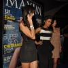 Chitrangda Singh unveiled the latest cover of 'Maxim' Magazine