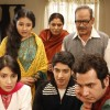 Still from tv show Tum Dena Saath Mera