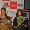 Vidya Balan and Ekta Kapoor at The Dirty Picture DVD launch at Reliance Digital