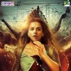 Poster of the movie Kahaani