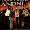Music launch of Movie Char Din Ki Chandni at Hotel Novotel in Juhu, Mumbai