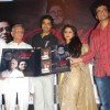 Vidya Balan at Gulzar and Jagjit Singh album launch at Novotel Hotel