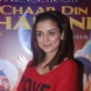Kulraj Randhawa at a press meet of 'Chaar Din Ki Chandani'